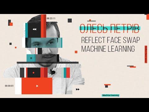 Олесь Петрів / Машинное обучение / Искуcственный интеллект и можно ли его создать в действительности
