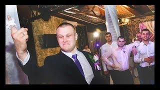 Жених бросает  подвязку .  2017  Ростов на Дону
