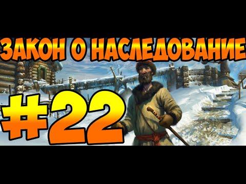 Играем в Crusader Kings 2: Игра Престолов #2 Дейенерис - Летаем на драконе!