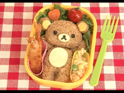 how to make this rilakkuma kyaraben character bento lunch boxes youtube. Black Bedroom Furniture Sets. Home Design Ideas