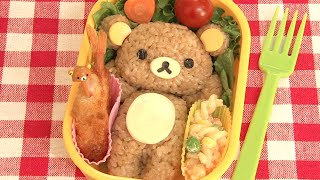 How to make this Rilakkuma KYARABEN (Character bento lunch boxes). リッラクマのキャラ弁