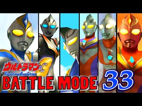 ultraman-fe3---battle-mode-part-33---imitation-ultraman-dyna-(-1080p-hd-60fps-)
