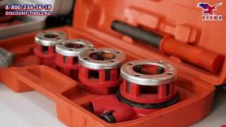 Обзор инструментов для качественного нарезания резьбы на трубах