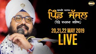 Live Streaming Jajjal Damdama Sahib 22 5 2019 Day 3 Dhadrianwale
