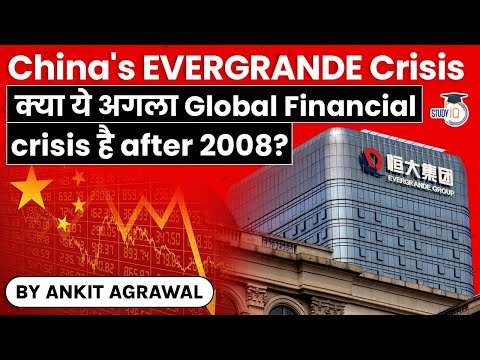 Evergrande Debt Crisis is Lehman Brothers moment for Chinese Economy? UPSC GS Paper 3 Global Economy