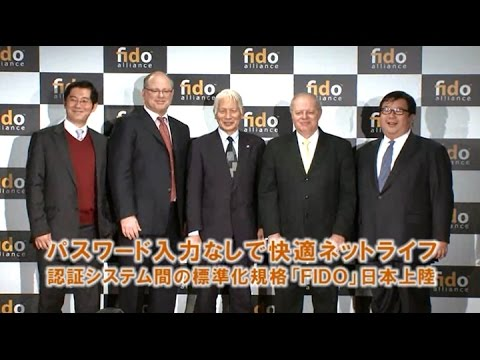 FIDO Authentication Leading to Comfortable Life without Password on Internet Lands on Japan