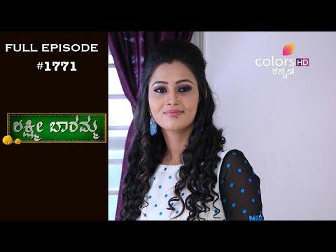 Lakshmi Baramma - 27th October 2018 - ಲಕ್ಷ್ಮೀ ಬಾರಮ್ಮ - Full Episode