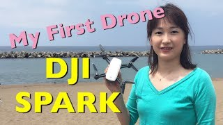 DJI SPARK 開封&レビュー My First Drone hands-on review Gesture Mode