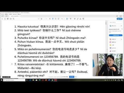 SinäTuubaPaska - Korealainen stylisti keksii gang bangin from YouTube · Duration:  3 minutes 10 seconds