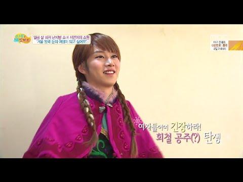 [HD] 140926 'Make A Wish' w/ Heechul