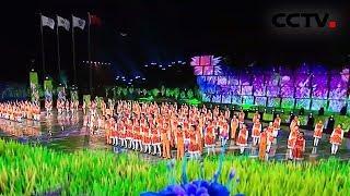 [中国北京世界园艺博览会] 童声合唱《心底的天籁》 表演:中央电视台少儿频道银河电视少年艺术团 等 | CCTV中文国际