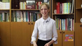Кристина Б., родилась в апреле 2005 г.