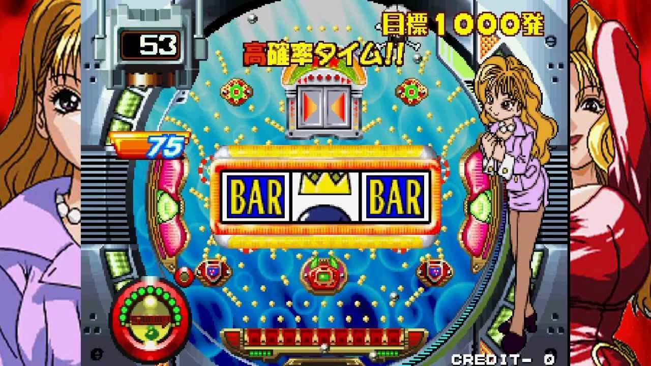 Pachinko Sexy Reaction Arcade - Youtube