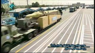 IRAN HAVE 300KM TO 2500KM+ RANGE HYPERSONIC SOLID FUEL CLUSTER WARHEAD ANTISHIP BALLISTIC MISSILES
