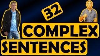 32. Английский: COMPLEX SENTENCES / СЛОЖНОПОДЧИНЁННЫЕ ПРЕДЛОЖЕНИЯ (Max Heart)