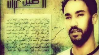 أحمد الصادق طين العذاب