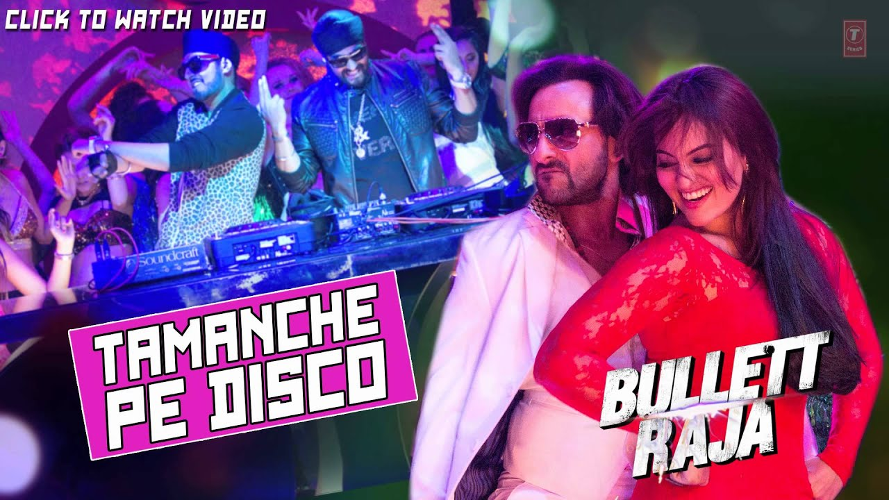 Tamanche Pe Disco Full Song (Audio) Bullett Raja | RDB Feat. Nindy Kaur, Raftaar