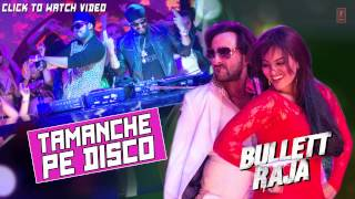 Tamanche Pe Disco Full Song (Audio) Bullett Raja | RDB Feat. Nindy Kaur, Raftaar