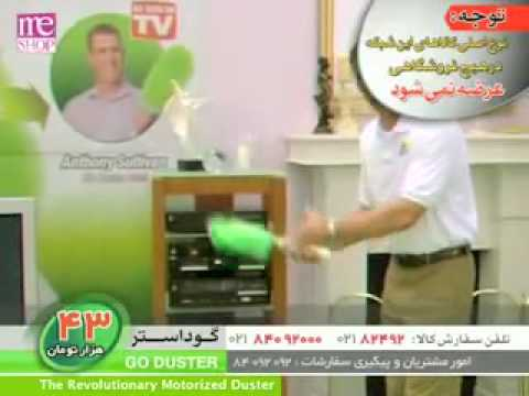 Meshop TV - Go Duster -  1/2