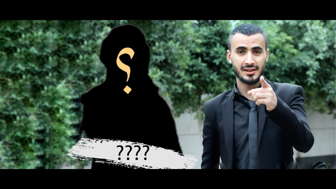 شاهد من هو شريك غازي حميد الذي اوقع الفنانين في فخ عصابة غازي الموسم الثاني