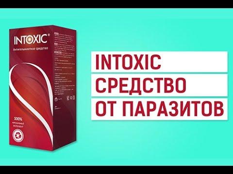 Intoxic (Интоксик) Средство от Паразитов - Развод или правда, отзывы реальных людей