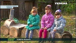 """Каждый месяц продуктовые наборы штаба Ахметова получают около 30 тысяч человек в """"серой зоне"""""""
