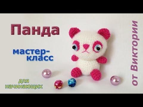 Панда игрушка крючком