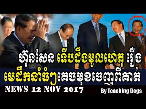 Cambodia News Today RFI Radio France International Khmer Night Sunday 11/12/2017