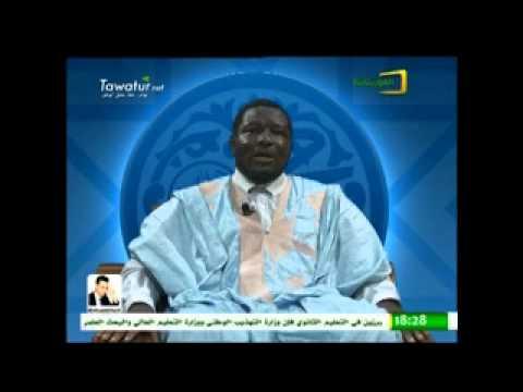 برنامج وصايا، مع عابدين ولد محمد - الموريتانية