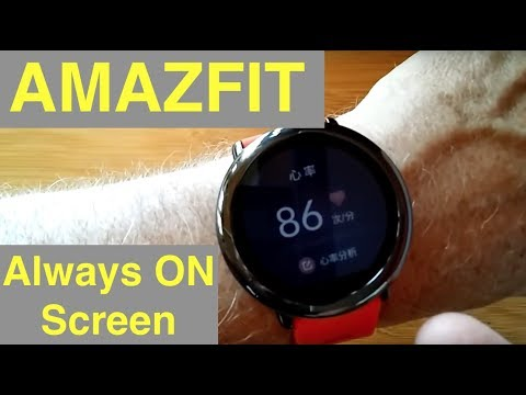 XIAOMI AMAZFIT TransReflective Fitness Smartwatch: Unboxing and 1st Look [Chinese Only]