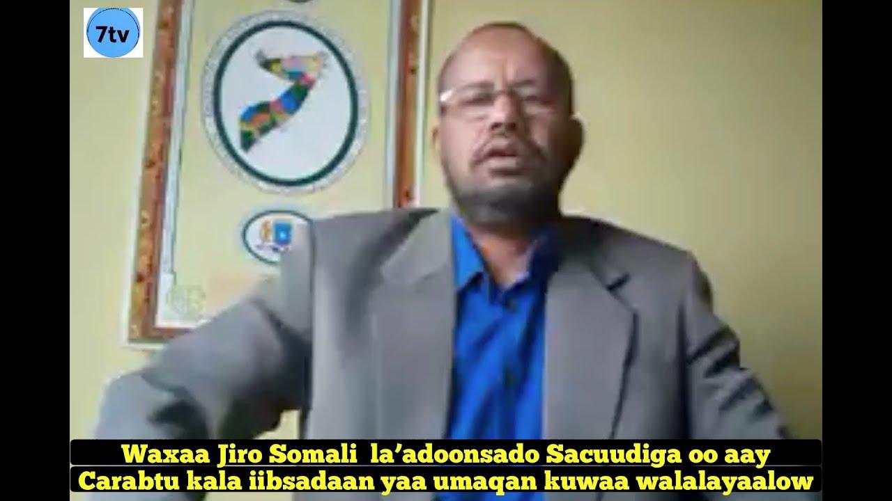 Wareeysi: waxaa jira Somali la'adoonsado Sacuudiga oo lakala iibsado