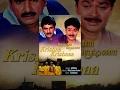 KRISHNA KRISHNA Tamil Full Movie Online S V Sekhar Suganya Ramesh Khanna