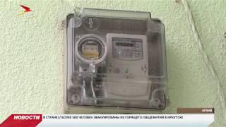 Специалисты «Севкавказэнерго» выявили 14 случаев хищения электроэнергии