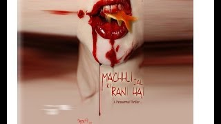 Machhli Jal Ki Rani Hai.. Official Trailer 2014 - अब डर लगेगा !