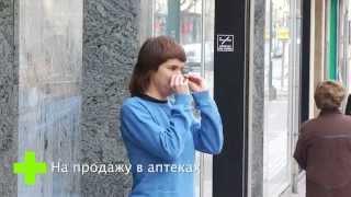видео Фильтры для носа от аллергии: отзывы на назальные респираторы