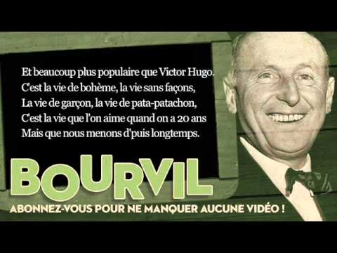 Bourvil - C'est la vie de bohême - Paroles (Lyrics)