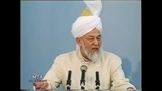 Friday Sermon 8 May 1998
