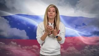 Юля Паршута поздравляет с Днем России! / Europa Plus TV