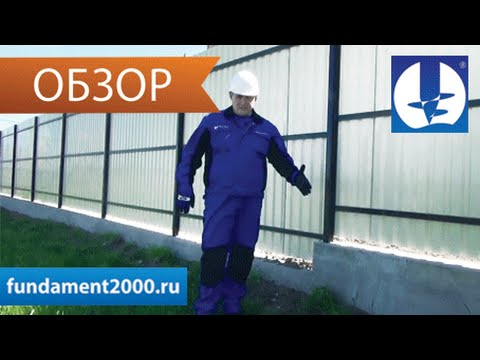 ДАЧНЫЙ ОТВЕТ о заборе из профнастила с рисунком - НОВИНКА! - YouTube