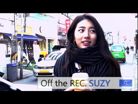 수지 SUZY - EP 10 [오프 더 레코드]