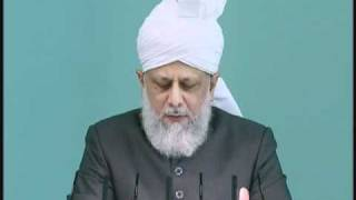 Friday Sermon : 3rd September 2010 - Part 2 (Urdu)