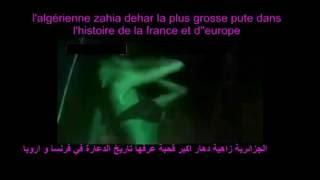 زاهية دهار رقص عاري للقحبة الجزائرية زاهية دهار  zahia dehar   khab  arab  dance