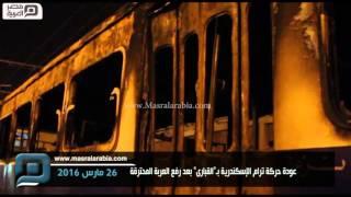 مصر العربية | عودة حركة ترام الإسكندرية بـ