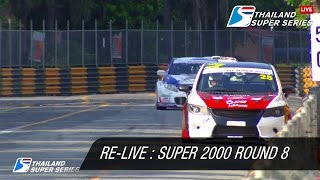 Re-LIVE - Super 2000 Round 8 | SUN 29-Nov