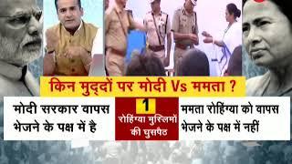 Taal Thok Ke: Why Mamata Banerjee protecting Police commissioner Rajeev Kumar?