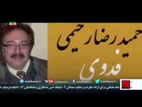 طعم تلخ طنزبرنامه طنز سیاسی ازحمیدرضا رحیمی برنامه 138