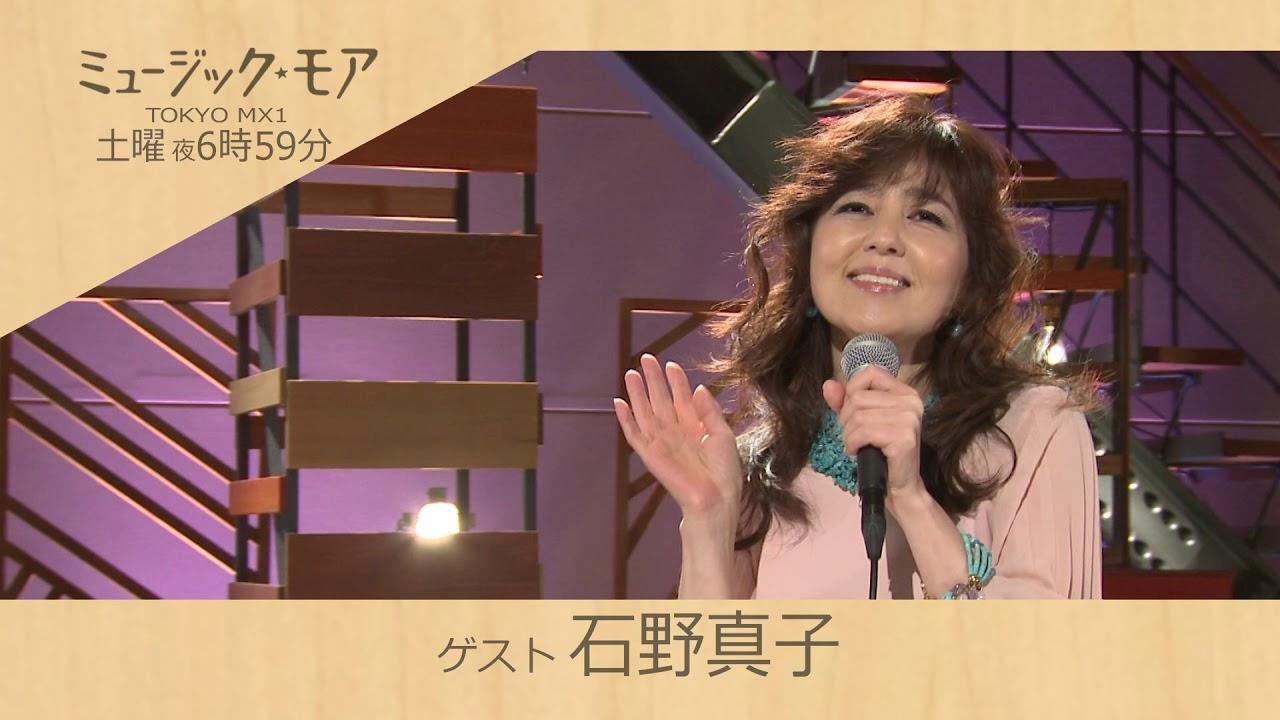 ミュージック モア 石野真子かわいい大人女子の奇跡に感激 レコード男子リョータのブログ いっそデイドリーム
