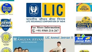 LIC of India Policies Plans Merchant Agent Portal Customer Care Number NAV Wealth Market Profit Plus