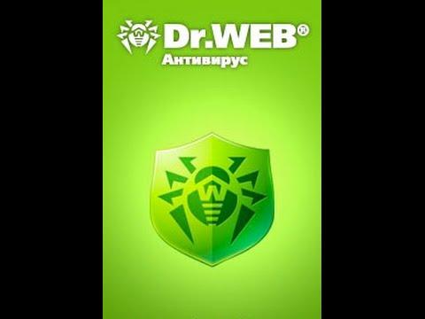 Как отключить Dr.Web