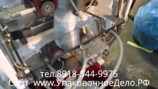 Упаковка соли Фасовочное оборудование автомат дозатор(Подробно на сайте http://upakovochnoedelo.ru/ Предприятие